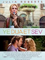 Ye Dua Et Sev – Eat Pray Love