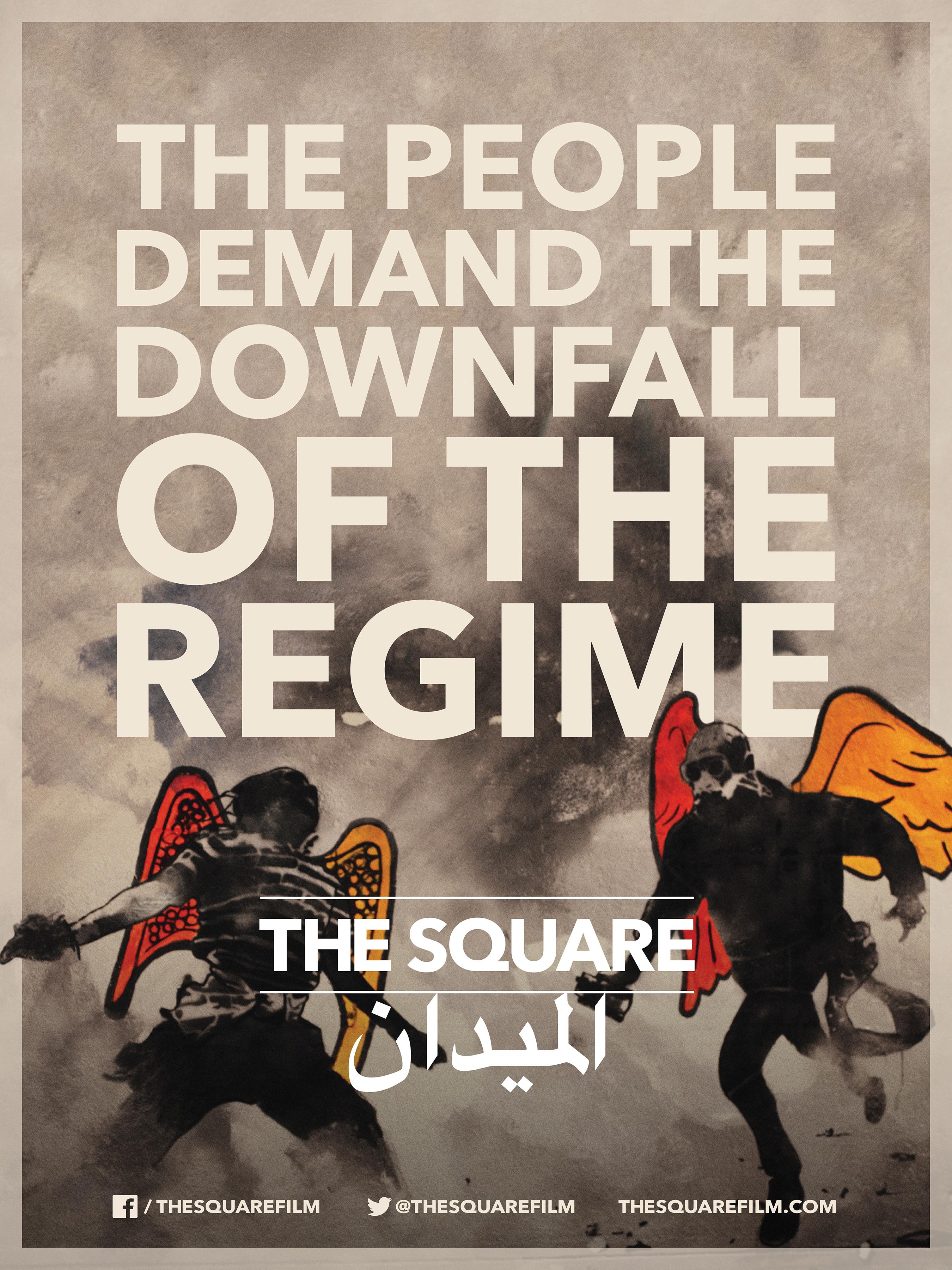 Mutlaka İzleyin! Al Midan / The Square / Meydan