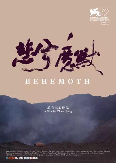 Behemoth //